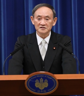 https://commons.wikimedia.org/wiki/File:Suga_First_Press_Conference_as_PM.jpg
